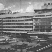 Москва. Здание издательства «Правда». П.А. Голосов. 1935