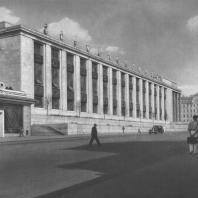 Москва. Государственная Библиотека СССР имени В.И. Ленина. Фасад