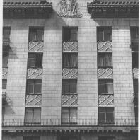 Москва. Большая Калужская улица. Жилой дом. Фрагмент фасада