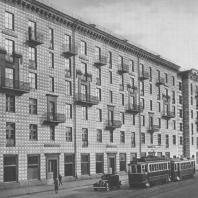 Москва. Большая Полянка. Жилой крупноблочный дом. А.К. Буров, Б.Н. Блохин. 1940