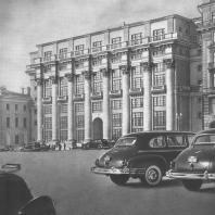 Москва. Моховая улица. Жилой дом. И.В. Жолтовский. 1934
