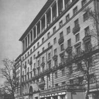 Москва. Малая Никитская улица. Жилой дом. А.И. Ефимов. 1939