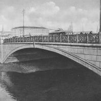 Москва. Малый Каменный мост. К.Н. и Ю.Н. Яковлевы