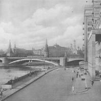 Москва. Большой Каменный мост. Академик В.А. Щуко, В.Г. Гельфрейх. 1938