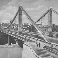 Москва. Крымский мост. Архитектор А.В. Власов. Инженер В.П. Константинов. 1938