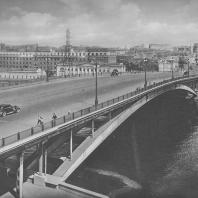 Москва. Большой Устьинский мост. Архитекторы Г.П. Гольц, Г.П. Соболев. Инженер В.М. Вахуркин. 1939