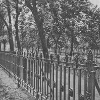 Москва. Ограда Тверского бульвара. Г.И. Луцкий. 1945—1946