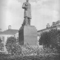 Москва. Памятник Н.Э. Бауману. Б.Д. Королев. 1931