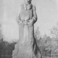 Москва. Памятник Л.Н. Толстому. С.Д. Меркуров. 1918