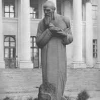 Москва. Памятник Ф.М. Достоевскому. С.Д. Меркуров. 1918