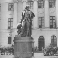 Москва. Памятник М.В. Ломоносову. С.Д. Меркуров. 1945