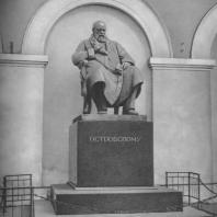 Москва. Памятник А.Н. Островскому. Н.А. Андреев. 1927