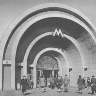 Москва. Метрополитен. Станция Красные Ворота. Наземный павильон. Н.А. Ладовский. 1935