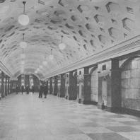 Москва. Метрополитен. Станция Красные Ворота. Перонный зал. И.А. Фомин. 1935