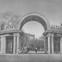 Москва. Метрополитен. Станция Дворец Советов. Наземный павильон. С.М. Кравец. 1935