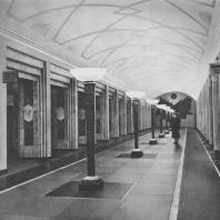 Москва. Метрополитен. Станция Сталинская. Перонный зал