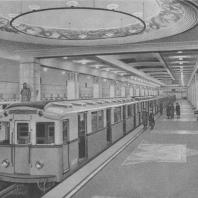 Москва. Метрополитен. Станция Измайловская. Перонный зал