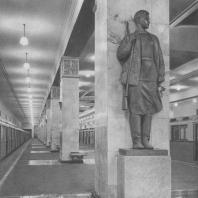 Москва. Метрополитен. Станция Измайловская. Скульптура Зои Космодемьянской. М.Г. Манизер