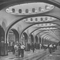 Москва. Метрополитен. Станция Площадь Маяковского. Перонный зал. А.Н. Душкин. 1938