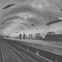 Москва. Метрополитен. Станция Аэропорт. Перонный зал. Б.С. Виленский, В.А. Ершов. 1938