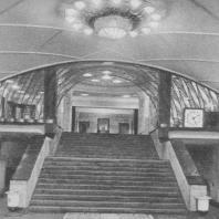 Москва. Метрополитен. Станция Аэропорт. Лестница