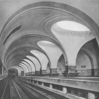Москва. Метрополитен. Станция «Сокол». Перонный зал. К.Н. и Ю.Н. Яковлевы. 1938