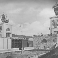 Канал имени Москвы. Башня управления шлюза № 3. В.Я. Мовчан. 1937