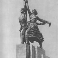 Скульптура «Рабочий и колхозница» у входа на Всесоюзную сельскохозяйственную выставку. В.И. Мухина. 1939