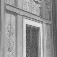 Всесоюзная сельскохозяйственная выставка. Павильон «Азербайджанская ССР». Фрагменты бокового фасада. 1939