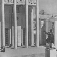Всесоюзная сельскохозяйственная выставка. Павильон «Ленинград и северо-восток РСФСР». Е.А. Левинсон. 1939