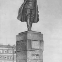 Ленинград. Памятник С.М. Кирову на Кировской площади. Н.В. Томский. 1935