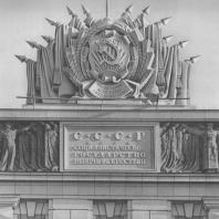 Ленинград. Дом Советов. Фрагмент фасада
