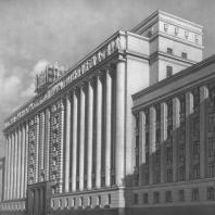 Ленинград. Дом Советов. 1936—1941