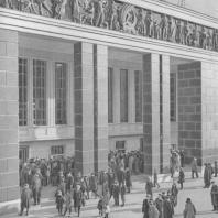 Ленинград. Кинотеатр «Москва». Фрагмент входа. Л.М. Xидекель. 1937—1939