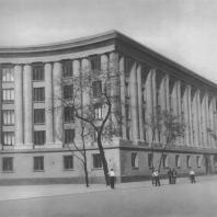 Ленинград. Академия Легкой Промышленности. А.Ф. Хряков. 1934