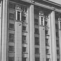 Ленинград. Набережная Невы. Фрагмент жилого дома. Е.А. Левинсон, И.И. Фомин. 1938—1940