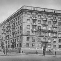 Горький. Жилой дом. А.А. Яковлев. 1937—1938