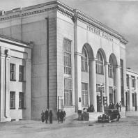 Молотов. Речной вокзал