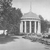Молотов. Сад имени Гоголя