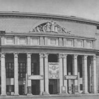 Свердловск. Дом офицеров. В.В. Емельянов. 1940—1941