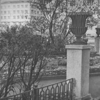 Свердловск. Сквер на Площади труда. 1946