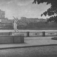 Свердловск. Набережная городского пруда. С.В. Домбровский. 1945