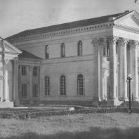 Сочи. Здание Городского Совета депутатов трудящихся. И.В. Жолтовский. 1936