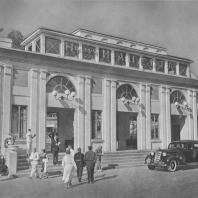 Новая Мацеста. Вокзал