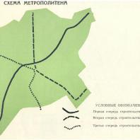 Ташкент. Схема метрополитена