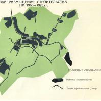 Ташкент. Схема размещения строительства на 1966-1970 гг.