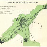 Схема ташкентской агломерации