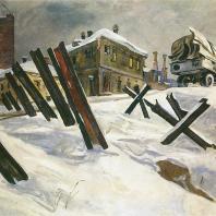 А.А. Дейнека. Окраина Москвы. Ноябрь 1941 года. 1941 г. Москва, Третьяковская галерея