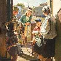 А.И. Лактионов. Письмо с фронта. 1947 г. Москва, Третьяковская галерея